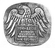 medal_ken_awers